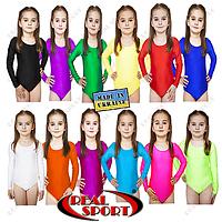 Купальники для художественной гимнастики оптом, RS GM030072 (бифлекс, р-р 1-XL, рост 98-155см, цвет в ассорт.)