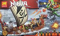 "Конструктор LELE Ninja (Ниндзя) 31012 (аналог Lego Ninjago)  ""Корабль пиратов"" 736 дет"