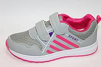 Спортивная обувь бренда Tom.m (Boyang) для девочек (рр. с 31 по 36)