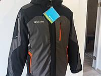 Куртки лыжные columbia