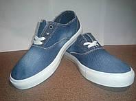 Слипоны (мокасины) джинсовые Dunav р.36-40