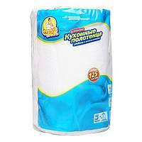 Бумажные полотенца Фрекен БОК кухонные двухслойные с центральным извлечением 125 отрывов
