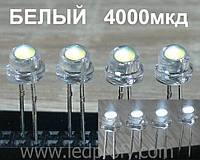 50шт 5мм светодиод белый, большой кристалл 4000мКд