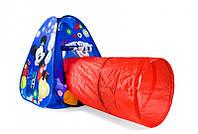 Детская игровая палатка с туннелем  Mickey Mouse