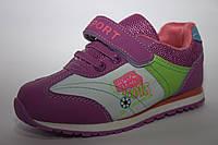 Детская спортивная обувь ТМ. Светлый Луч для девочек (разм. с 27 по 32)