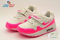 Спортивная обувь бренда Jong Golf для девочек (рр. с 31 по 36)