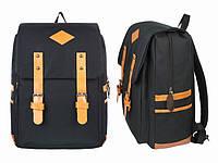 Рюкзак молодежный вместительный черный