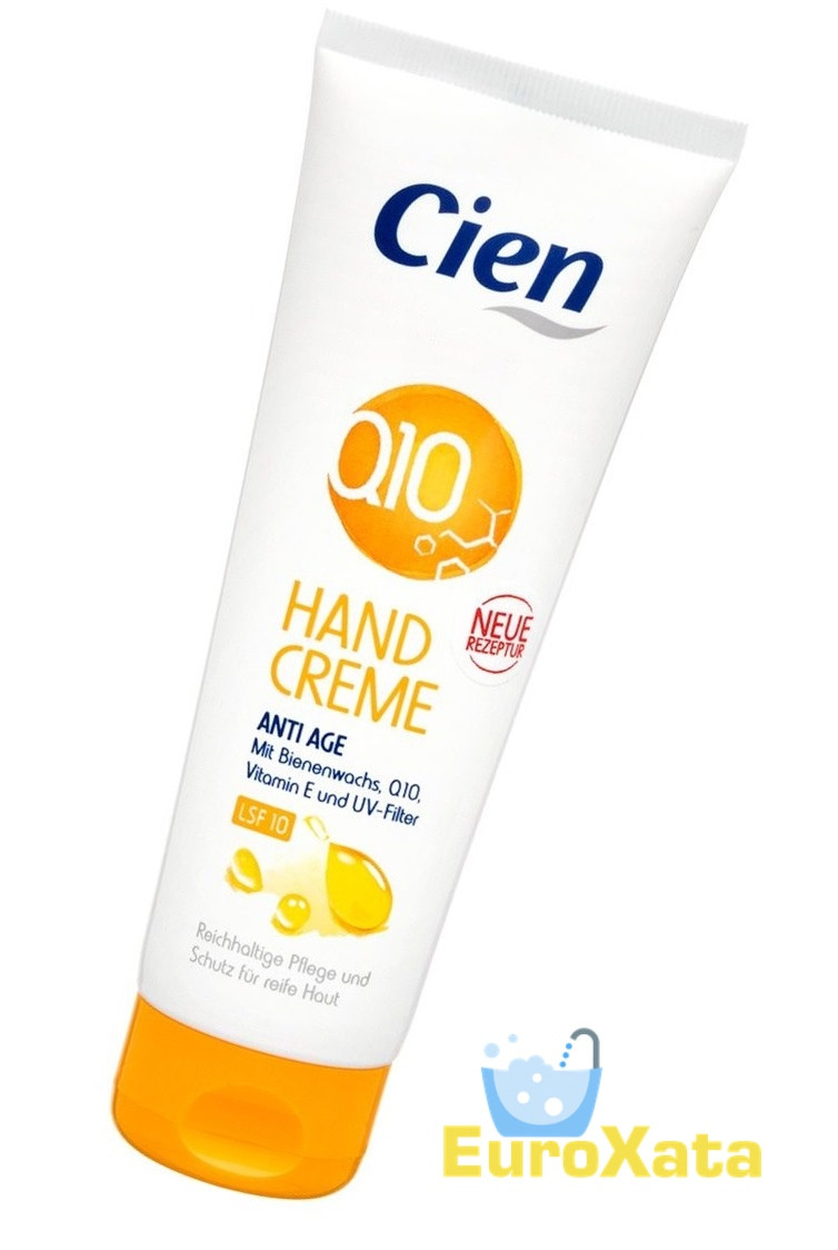 Крем для рук CIEN Handcreme Q10 Anti Age