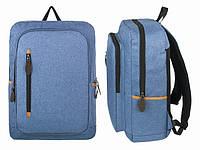 Рюкзак классический голубой