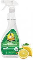 Средство чистящее для стекла Фрекен Бок лимон 500 мл