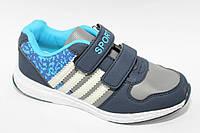 Детская спортивная обувь бренда Солнце для мальчиков (разм. с 32 по 37)