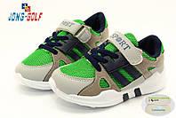 Детская спортивная обувь бренда Jong Golf для мальчиков (рр. с 26 по 31)