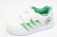 Детская спортивная обувь бренда Tom.m для мальчиков (рр. с 27 по 32)
