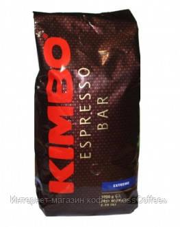 Кофе в зернах Kimbo Extreme 1 кг