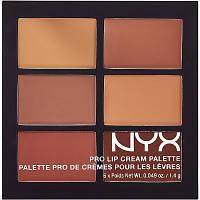 Палитра помад NYX The Nudes (6 оттенков)