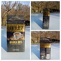 Итальянский кофе Don Jerez Qualita Oro 100% Arabica