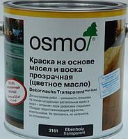 Dekorwachs Transparent 3161 Венге 2.5л (Osmo, Германия)