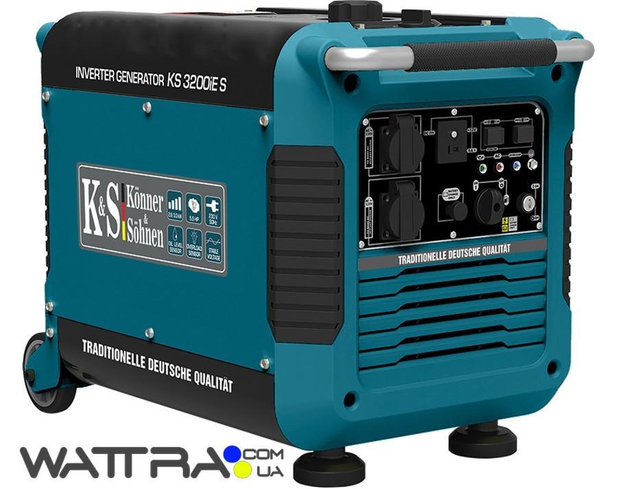 Генератор инверторный  Konner & Sohnen KS 3200iE S (3 кВт) - Wattra.com.ua - техника... в Киеве