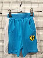 Детские шорты на мальчика Ferrari