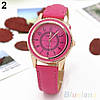 Женские часы (розовые)