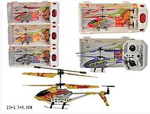 "Вертолет 33012 ""Model King"""
