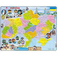 Пазл-вкладыш Карта Украины - история, серия МАКСИ, Larsen