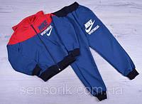 Спортивные костюмы ОПТОМ