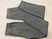 Детские лосины брюки