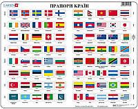 Пазл-вкладыш Флаги стран мира (на украинском языке), серия МАКСИ, Larsen