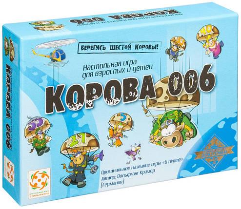Настольная игра Корова 006 (6 nimmt!), фото 2