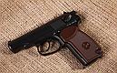Пневматический пистолет Макарова KWC Makarov ПМ, фото 6