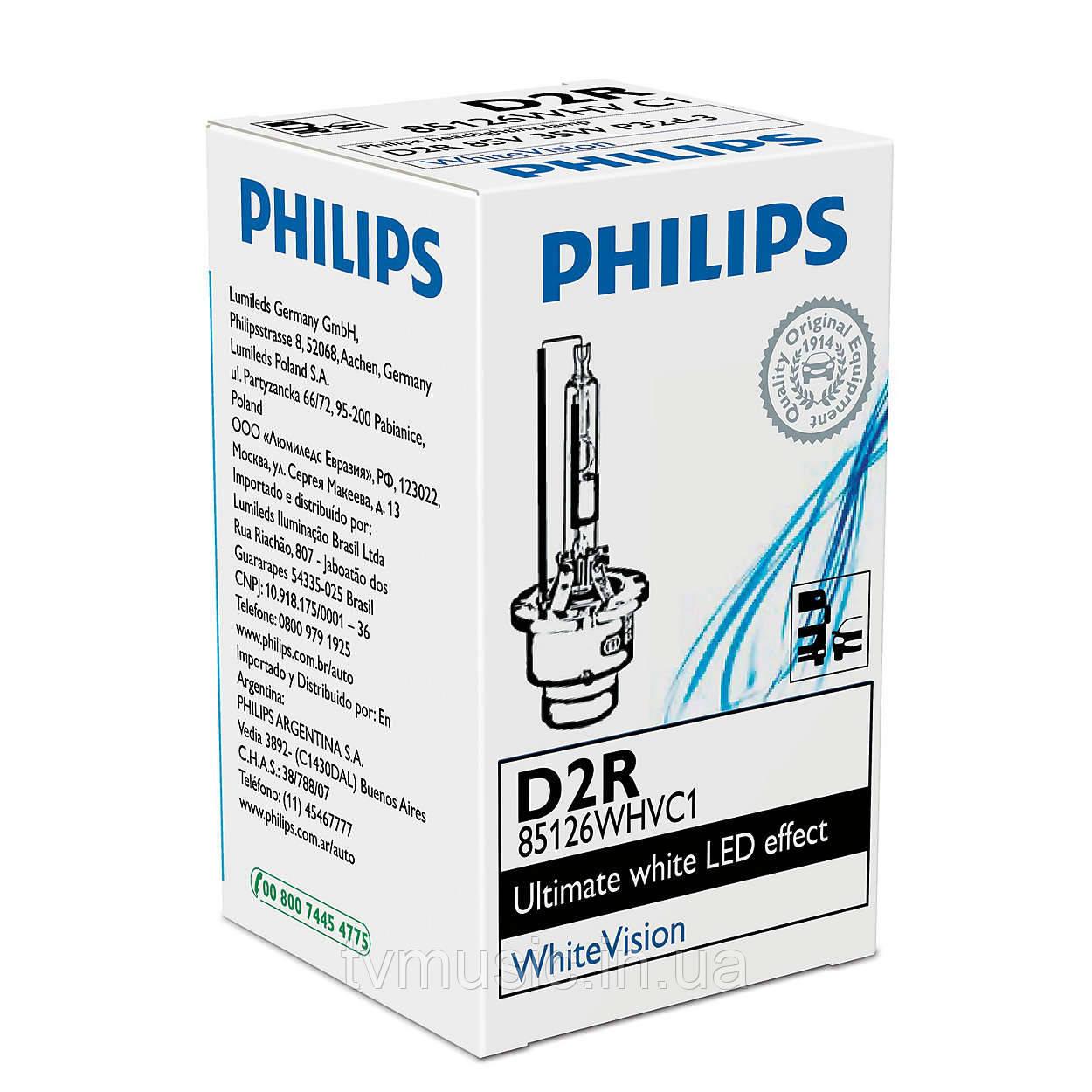 Ксеноновая лампа Philips Xenon White Vision D2R 85V 35W (85126WHVC1)