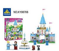 """Конструктор для девочек """"Замок для принцессы"""" 98706"""