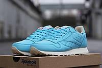 Женские кроссовки reebok classic голубые