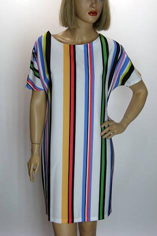 Платье в полоску Trend up, фото 2