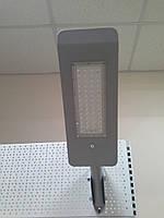 Консольный светильник SKY 120W
