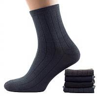 Демисезонные мужские носки Комфорт