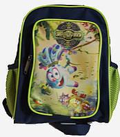 Рюкзак Ранец для дошкольника маленький Смешарики 5564