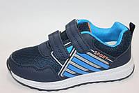 Детская спортивная обувь бренда Tom.m (Boyang) для мальчиков (рр. с 31 по 36)