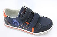 Обувь бренда Солнце для мальчиков (рр. с 27 по 32)
