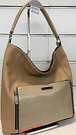 Женская сумка бежевого цвета с карманом
