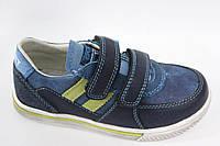Спортивная обувь бренда Солнце для мальчиков (рр. с 27 по 32)