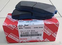 Задние Колодки тормозные Toyota PRADO 120 / gx 470 04466-60090
