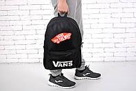 Рюкзак Vans, черный