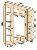 Шкаф-купе ШК-05 1900х600х2200, фото 1
