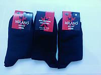 Мужские демисезонные носки Milano лайкра