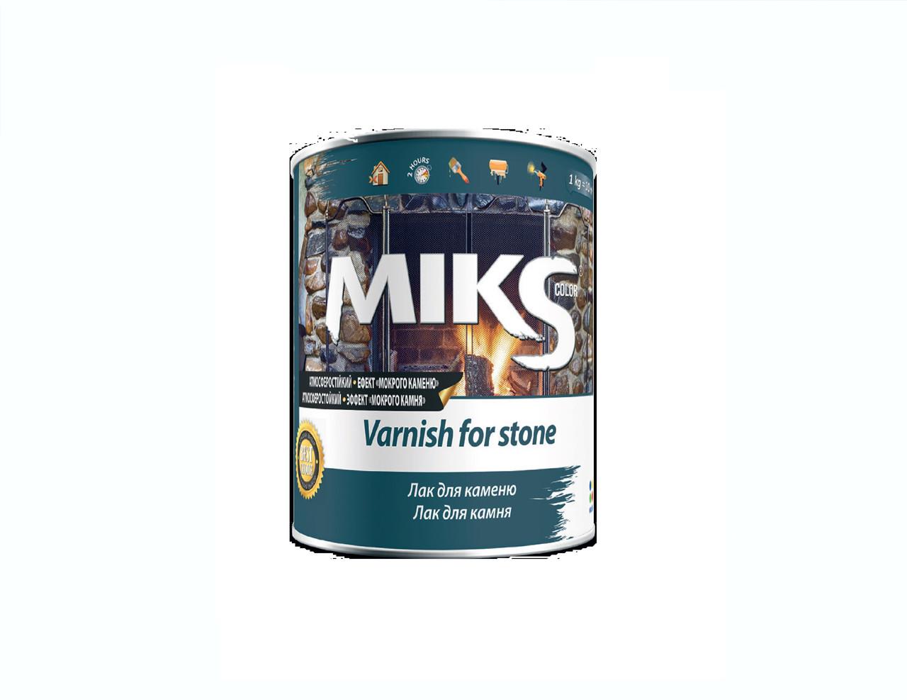 Лак для камня Микс Color , 0.65 кг - МИР КРАСОК. Товары в розницу по оптовым ценам. в Днепре