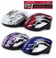 Защитный шлем Profi MS0033
