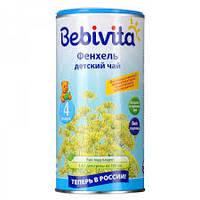 Чай Bebivita из фенхеля 200 гр.