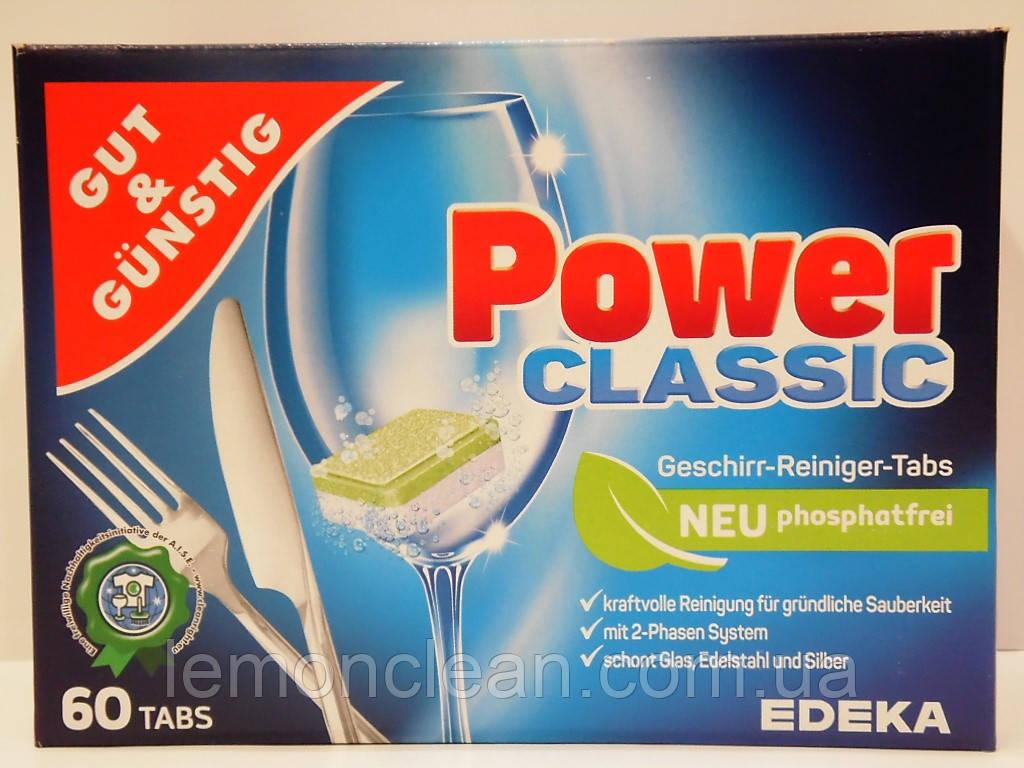 Таблетки для посудомоечных машин G&G Power Classic 60шт